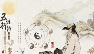 medicina-cinese-2-duecieli-torino